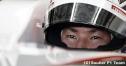 F1携帯サイト、『可夢偉コーナー』を開設 thumbnail