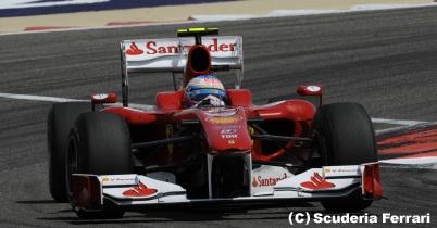 フェラーリのスポンサー、すでに巨額の広告効果を得る thumbnail