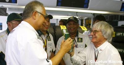 セパン、2011年のレースまでに改修 thumbnail