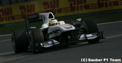 デ・ラ・ロサ「クルマのバランスはいい」中国GP2日目 thumbnail