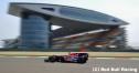 ウェバー「いいバトルができた」中国GP2日目 thumbnail