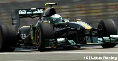 ロータス、スペインGPで「少なく...