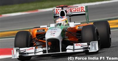 ディ・レスタ「いいセッションになった」スペインGP1日目 thumbnail