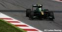 コバライネン「目標はすべて達成した」スペインGP2日目 thumbnail