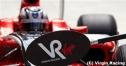 グロック「ずっと青旗だらけだった」スペインGP決勝 thumbnail