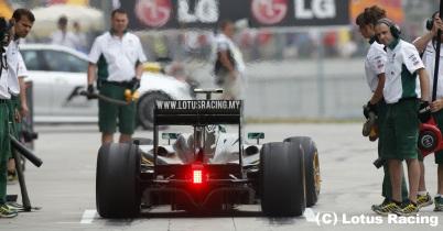 ロータス、フェラーリにかみつく thumbnail