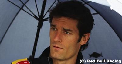 ウェバー、骨折したバレンティーノ・ロッシに電話でアドバイス thumbnail