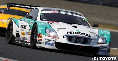 Formula NIPPON、Super GT史上初の合同レース、特設サイト開設 thumbnail