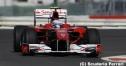 アロンソ「表彰台に登ることを目指していく」イギリスGP1日目 thumbnail