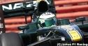 コバライネン「前のコースの方が好き」イギリスGP1日目 thumbnail