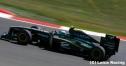コバライネン「いい1日を過ごせた」イギリスGP決勝 thumbnail