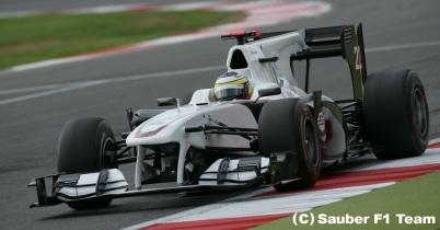 デ・ラ・ロサ「クルマはかなり良かった」イギリスGP決勝 thumbnail