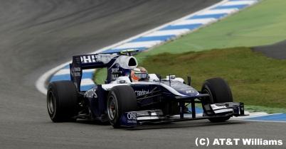 ニコ・ヒュルケンベルグ「レースはスタートで決まった」/ドイツGP決勝 thumbnail