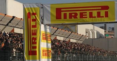 ピレリ、次回のF1テストはモンツァか thumbnail