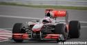 マクラーレン、イタリアGPでのFダクト使用は未定 thumbnail