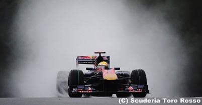 セバスチャン・ブエミ「タイヤを使いこなせなかった」/ベルギーGP1日目 thumbnail