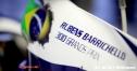ルーベンス・バリチェロ「いい結果を残せなかった」/ベルギーGP決勝 thumbnail