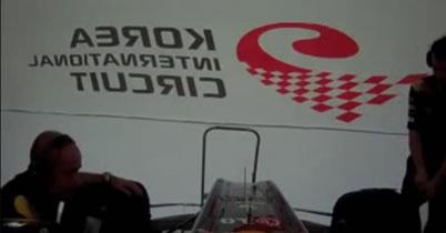 【動画】韓国インターナショナル・サーキット F1デモ走行のオンボード映像 thumbnail