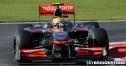 ルイス・ハミルトン「やりすぎだったのかも」/イタリアGP決勝 thumbnail