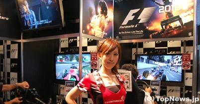 「F1 2010」お披露目! 東京ゲームショウ2010 thumbnail
