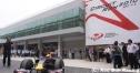 F1韓国GP関係者、シンガポールで緊急会議 thumbnail
