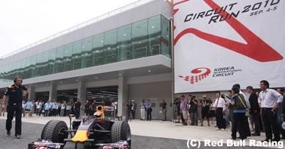 F1韓国GP主催者、「急ピッチで作業する」 thumbnail
