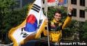 【動画】ルノー、韓国ソウルでデモ走行 thumbnail