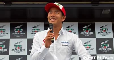 山本左近、日本GP欠場の可能性も? thumbnail