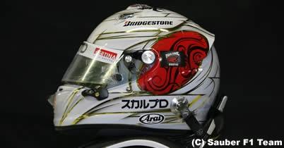 小林可夢偉、F1日本GPで特別ヘルメット thumbnail