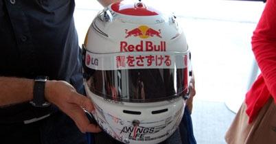 セバスチャン・ベッテル、日本GP仕様のヘルメット thumbnail