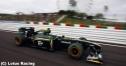 ヘイキ・コバライネン「目標は達成できた」/日本GP1日目 thumbnail