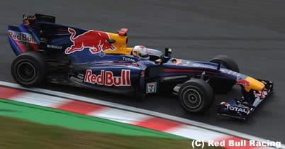 2010年F1日本GP予選の詳細レポート thumbnail