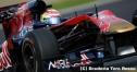 セバスチャン・ブエミ「ポイントを獲得できてうれしい」/日本GP決勝 thumbnail