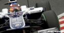ルーベンス・バリチェロ「もっと上位で終えられたはず」/日本GP決勝 thumbnail