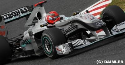 ミハエル・シューマッハ、F1日本GPでチームオーダー発令を求めた? thumbnail