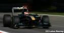 ヤルノ・トゥルーリ「望みうる最大限のことをできた」/韓国GP2日目 thumbnail