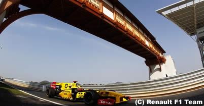 ロバート・クビサ「これが限界だね」/韓国GP2日目 thumbnail
