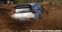 WRCラリー・スペイン、セバスチャン・ローブが優勝 キミ・ライコネンはスタートできず thumbnail