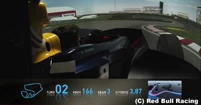 【動画】F1ブラジルGP、マーク・ウェバーのコース紹介(英語) thumbnail