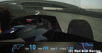 【動画】F1アブダビGP、マーク・ウェバーのコース紹介(英語) thumbnail