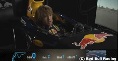 【動画】F1アブダビGP、セバスチャン・ベッテルのコース紹介(英語) thumbnail