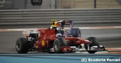 フェラーリ、F1アブダビGPでの作戦ミスで首脳を解雇か thumbnail