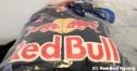 レッドブル所有のサーキット、F1開催も可能に thumbnail