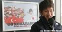 小林可夢偉の運転するスーパーカーに乗るチャンス! thumbnail