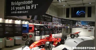 ブリヂストン、特別企画展「Bridgestone 14 years in F1」を開催 thumbnail