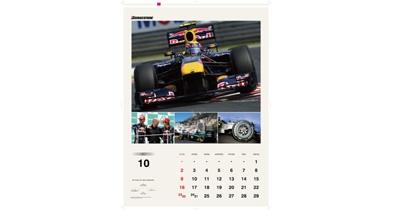 ブリヂストンのモータースポーツカレンダーをプレゼント! thumbnail