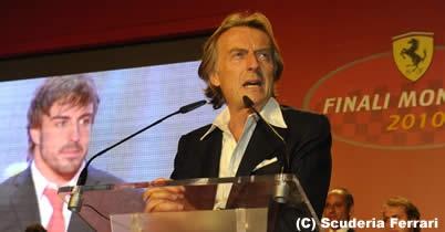 フェラーリ会長、F1分裂の可能性は残っているとコメント thumbnail