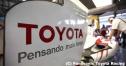 トヨタ、ヒスパニアとの提携交渉を再開? thumbnail