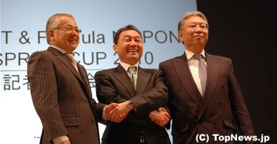 SUPER GTとFormula NIPPON、合同イベント開催発表 thumbnail